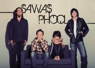 sawasphool_1200_12nov 2.jpg